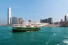 Sikt av Kowloon Hong Kong royaltyfri fotografi