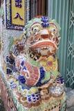 Sikt av Linh Phuoc Pagoda i Da-Lat Fotografering för Bildbyråer