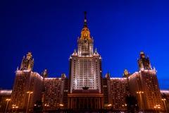 Sikt av Moskva Royaltyfri Bild