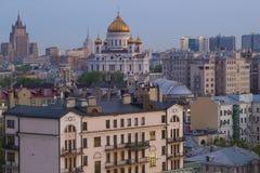 Sikt av Moskva med höghus Fotografering för Bildbyråer