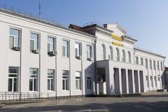 Sikt av Pashkovskiy den slutliga flygplatsen i Krasnodar, Ryssland Arkivbilder