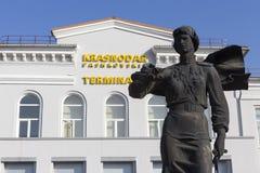 Sikt av Pashkovskiy den slutliga flygplatsen i Krasnodar, Ryssland Royaltyfri Fotografi