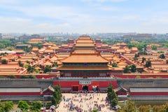 Sikt av portarna av Forbiddenet City eller den imperialistiska staden Översättning av kinesiska tecken: Slottmuseet arkivbild