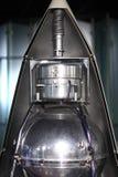 Sikt av Sputnik2 Royaltyfri Fotografi