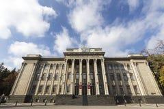 Sikt av staden av Krasnodar Byggnader och arkitekturdetalj Arkivbild