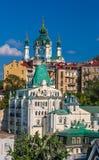 Sikt av Sts Andrew kyrka - Kyiv, Ukraina arkivfoton