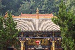 Sikt av Tai Hua Temple arkivbilder