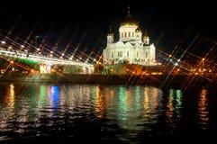 Sikt av templet av Kristus frälsaren i Moskva på natten Arkivfoto