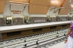 """Sikt av tunnelbanastationen i gångtunnel i Sofia, Bulgarien†""""juli 24, 2012 royaltyfri bild"""