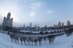 Sikt av Yekaterinburgen fotografering för bildbyråer