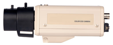 sikt för kamerasidoövervakning Arkivbild