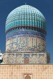 Sikt från den Bibi-Khanym moskén arkivbild