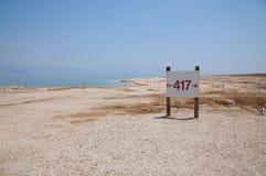 sikt för dött hav Arkivfoto