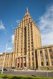 Sikt på den Riga slotten av kultur i Riga royaltyfri bild