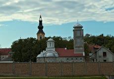 Sikt på kloster komplexa Privina Glava, Sid, Serbien Arkivbild
