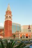 Sikt på madamen Tussauds Museum i Las Vegas Royaltyfri Bild