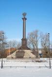 Sikt på monumentstaden av militär härlighet, solig dag i februari Kronstadt Arkivfoton