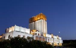 Sikten av byggnaden av presidiet av den ryska akademin av vetenskaper royaltyfri foto