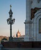 Sikten av Moskva med en del av domkyrkan av Kristus frälsaren Royaltyfria Bilder