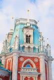 Sikten av Tsaritsyno parkerar i Moskva Den stora slotten Royaltyfria Foton