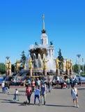Sikten av VDNH parkerar i Moskva Arkivfoto