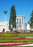 Sikten av VDNH parkerar i Moskva Arkivbilder