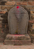 Silalekh Historyczny Zdjęcia Stock