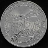 Silbermünze Armeniens Noahs-Arche Lizenzfreie Stockbilder