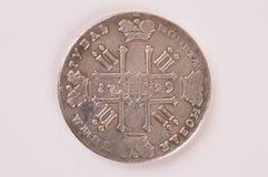 Silberner Rubelmünze 1729 Russekaiser Gegenpapst Peter II.-Autokrat abwärts gerichtet Lizenzfreies Stockfoto
