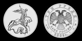 Silbernes Geld Stockfotos