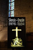 Silence Sign in a Church Stock Photography