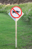 Silence zone in rural scene, the warning sign do not use vehicle Stock Photography