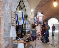 Silent streets in the old city of Jerusalem, Israel. Market in the  El Wad Ha Gai street. Royalty Free Stock Photo