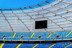 Silesian Stadium Stock Images