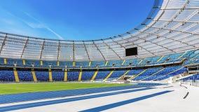 Silesian Stadium Stock Photo