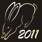 Silhouet van konijn Royalty-vrije Stock Afbeeldingen