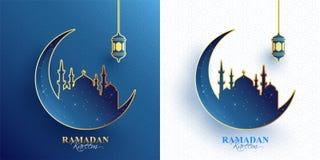Silhouet van toenemende maan met moskee op blauwe en witte Islamitische naadloze patroonachtergrond vector illustratie