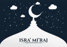Silhouetisra 'mi 'raj en moskee royalty-vrije illustratie