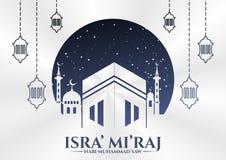 Silhouetisra 'mi 'raj en moskee vector illustratie