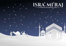 Silhouetisra 'mi 'raj met kaaba en moskee royalty-vrije illustratie