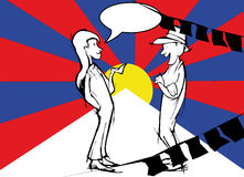 Tourist Couple in Tibet with Tibetan Flag,Cartoon with Ballon Royalty Free Stock Photography