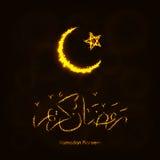 Silhouette de Ramadan Kareem des lumières Images stock