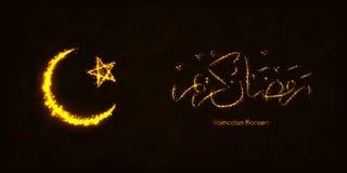 Silhouette de Ramadan Kareem des lumières Images libres de droits