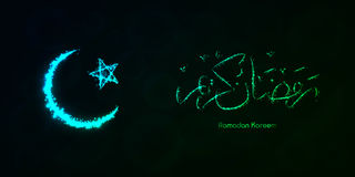 Silhouette de Ramadan Kareem des lumières Photo stock