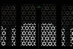 silhouette de style de la Chine de fenêtre photographie stock libre de droits