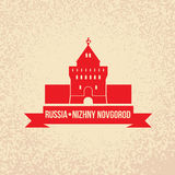 Silhouette de vecteur de Nijni-Novgorod Photos stock