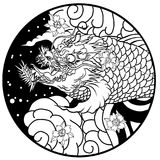 Dragon head and koi carp fish in circle design for tattoo. Silhouette and doodle art koi dragon fish with cherry blossom on water wave and cloud background Royalty Free Stock Photos