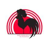 Silhouette du coq sur le fond du Soleil Levant An neuf chinois Image libre de droits