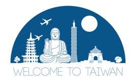 Silhouette et dôme célèbres supérieurs de point de repère de Taïwan avec la couleur bleue s illustration stock