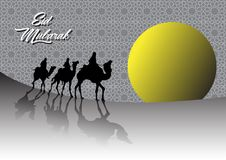 Arabian riding camel and big moon. Silhouette illustration of an Arabian riding a camel on the desert with big moon Royalty Free Stock Photo